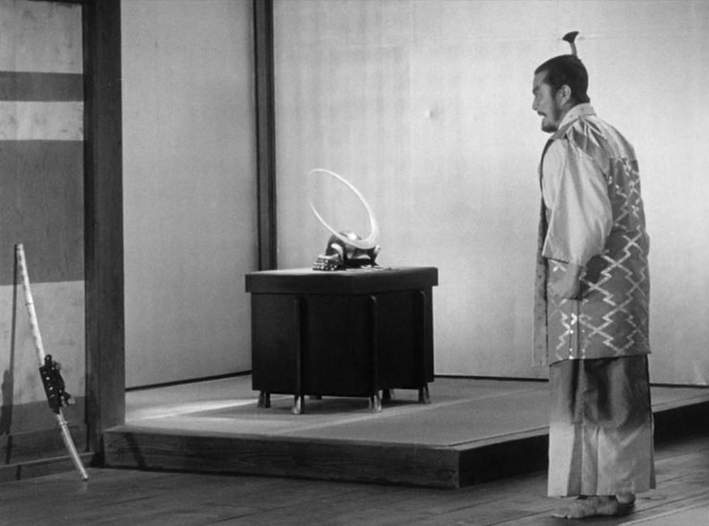 Washizu -   - A Classic Review