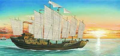 treasure ship, sunrise - A Classic Review