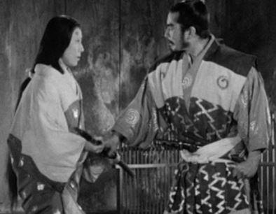 Lady Washizu, Washizu   - A Classic Review