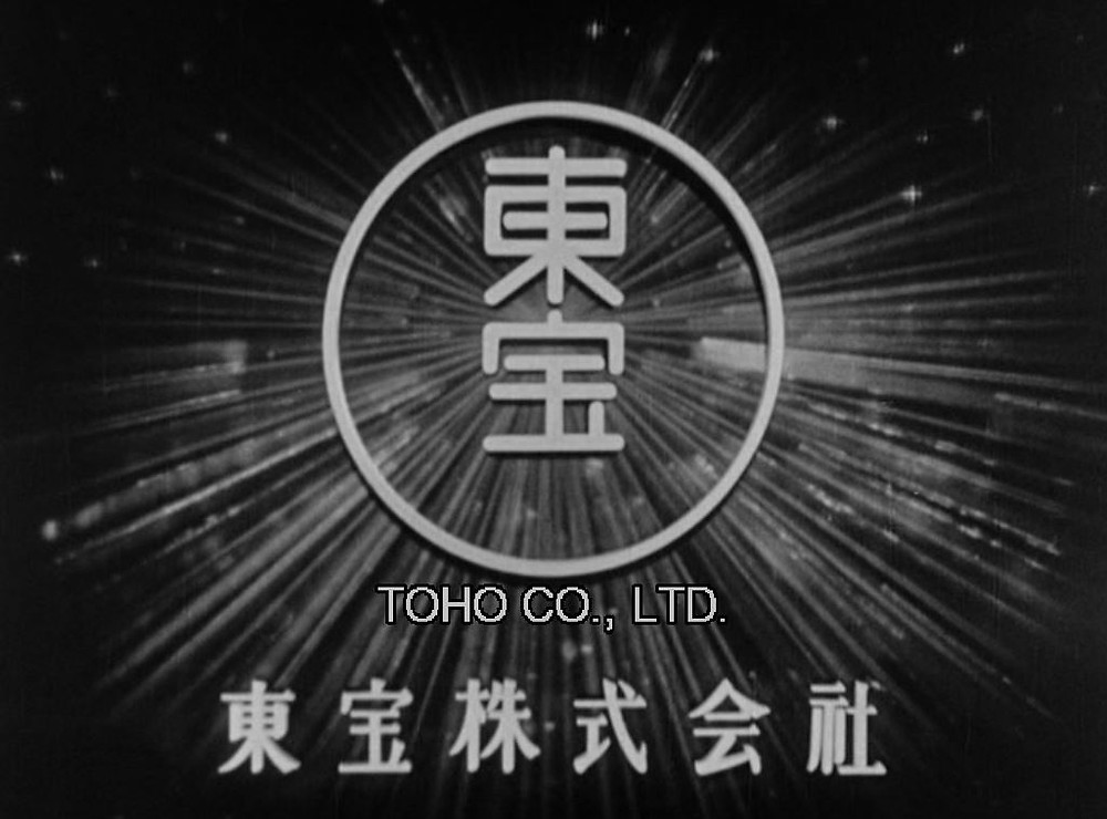 roduced by Toho   - A Classic Review