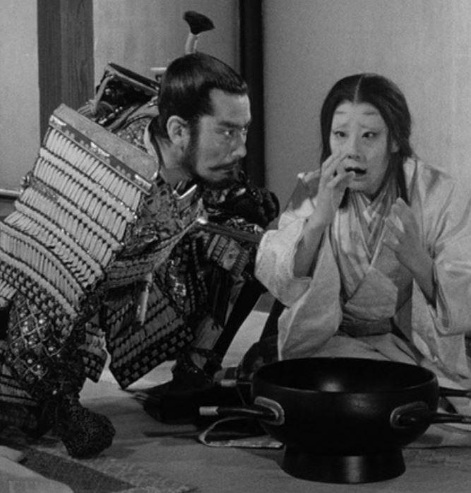 Washizu, Lady Washizu  - A Classic Review