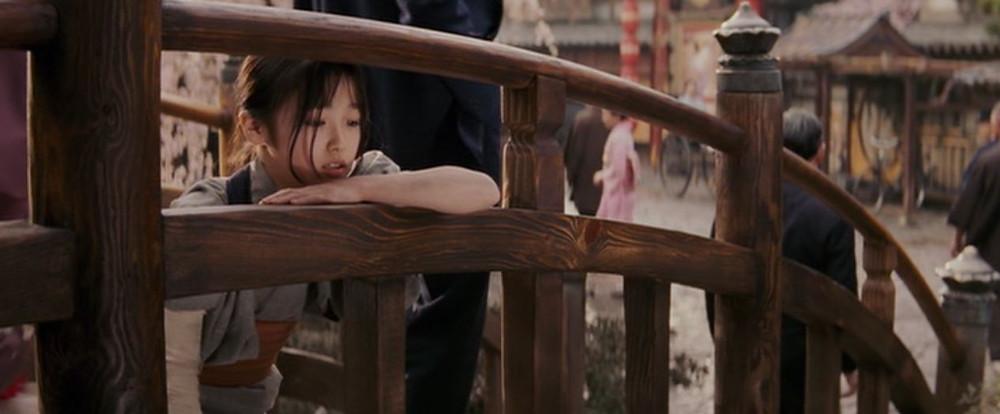 Chiyo, bridge  - A Classic Review