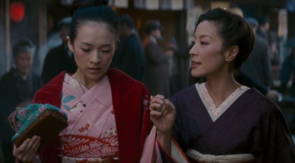 Sayuri, Memeha  - A Classic Review