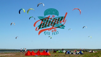 Первый кайт-фестиваль «Tiligul Kite Fest 2016»!