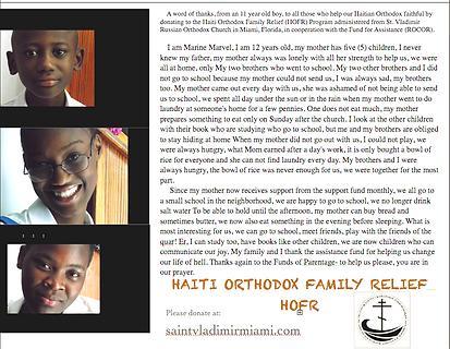 HaitiMission1.png