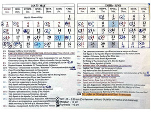 Calendar and information regarding current operation of St. Knyaz Vladimir Church