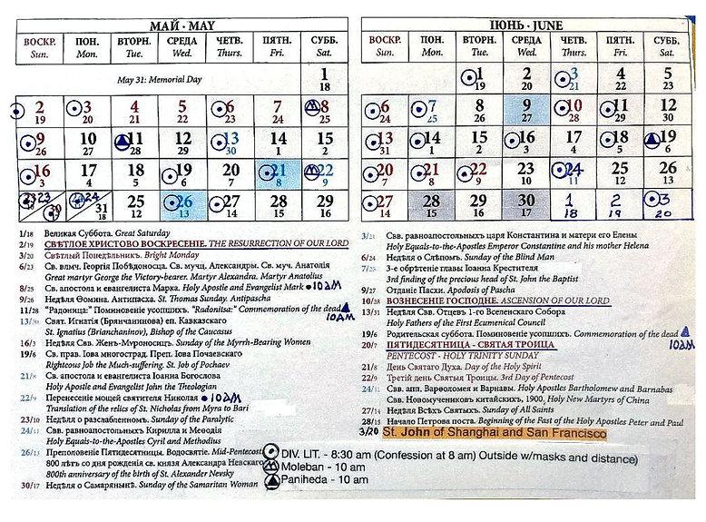 CalendarMayJune2021.jpg