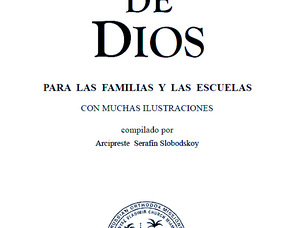 "Spanish Edition of 'The Law of God"" is available"