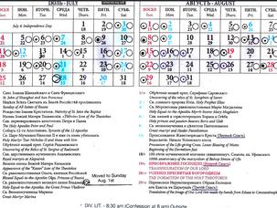 Calendar and information regarding current operation of St. Knyaz Vladimir Church