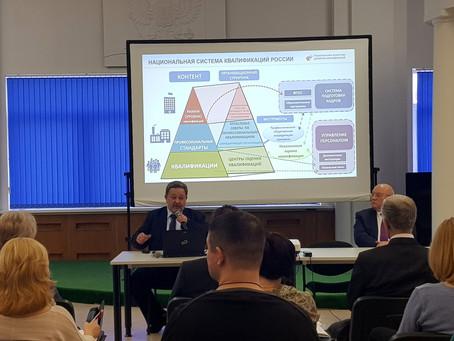 Региональный семинар по независимой оценке квалификации в Учебном центре КНАУФ