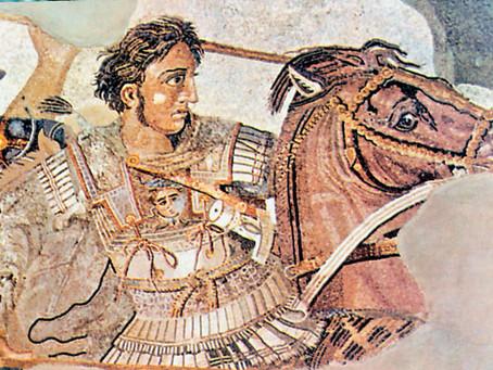 Το πολιτικό σχέδιο του Μ. Αλεξάνδρου