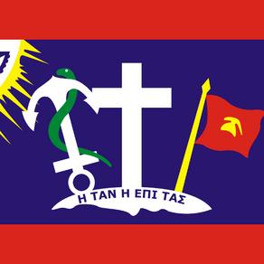 Ελληνική Επανάσταση: Σημαίες και σύμβολα!