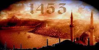 Η Άλωση της Πόλης από τους Τούρκους