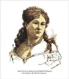 Ιουλιέττα Αδάμ-Λαμπέρ. Πόσο καλά τη γνωρίζετε;