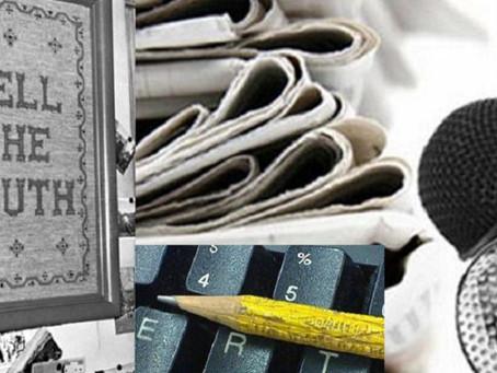 «Δημοσιογραφική δεοντολογία: αυτονόητη αξία ή άπιαστη χίμαιρα;»