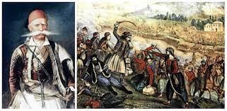 «Ιωάννης Δυοβουνιώτης… ένας ξεχωριστός οπλαρχηγός του απελευθερωτικού αγώνα»