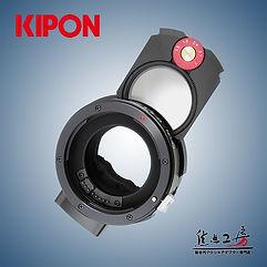 KIPON_EF-SE_AF_ND_2.jpeg