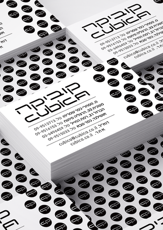 CUBICA_Business_Cards_1.png