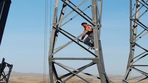 GATEWAY WEST     Summit Line Construction