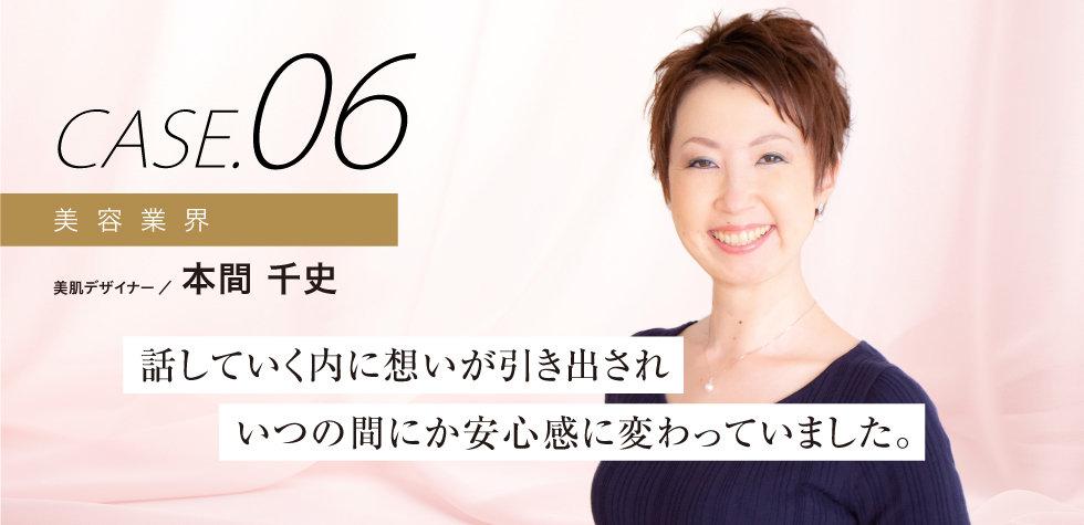 voice_06.jpg