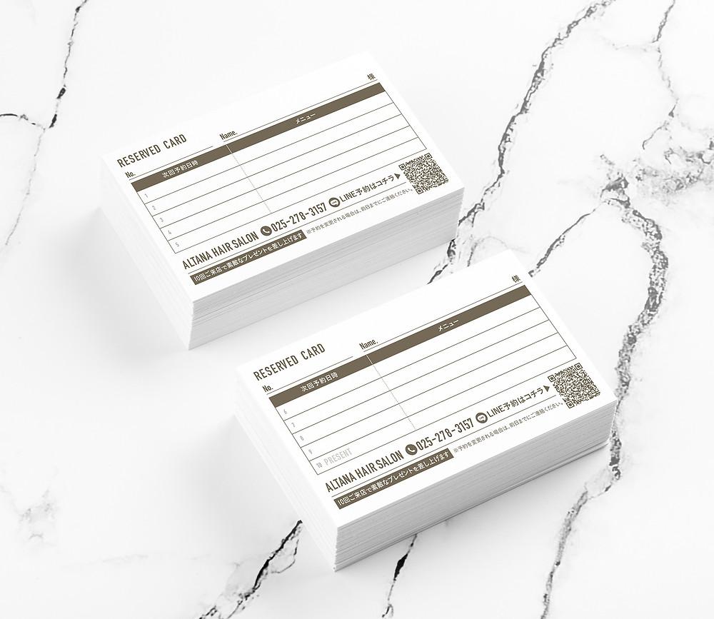 ALTANA HAIR SALON / アルターナヘアサロン様の予約カードデザイン