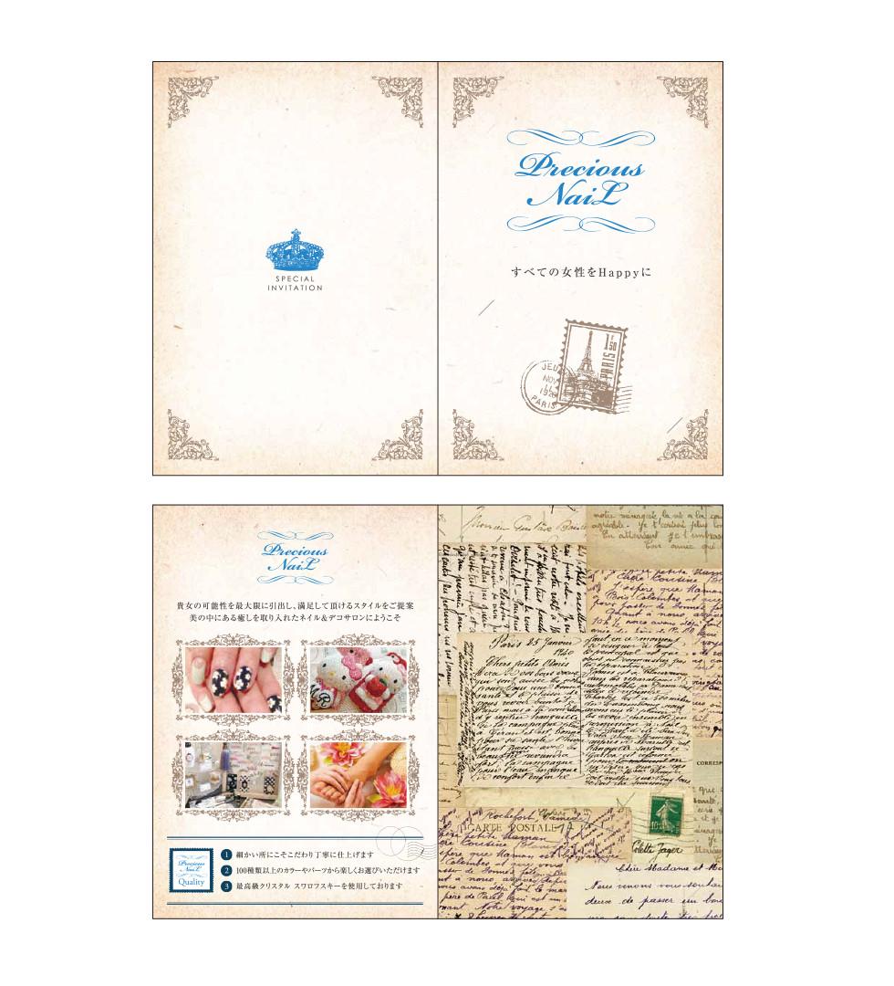 プレシャスネイル様のショップカード&リーフレット
