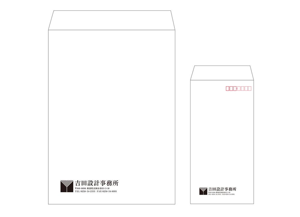 吉田設計事務所様の封筒デザイン