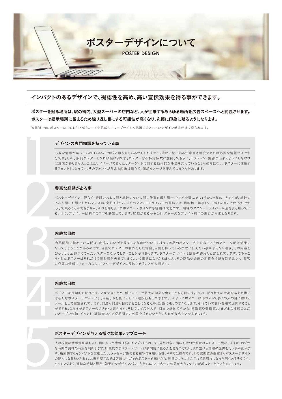 1_poster.jpg