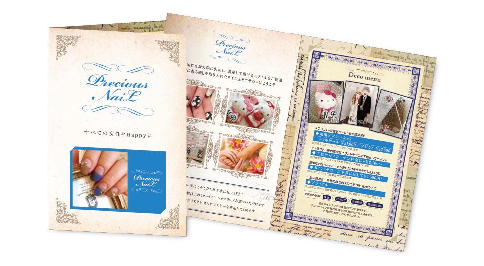 プレシャスネイルのショップカードデザイン