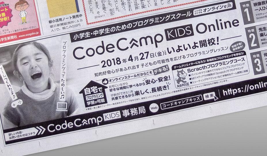 works_codecamp02.jpg