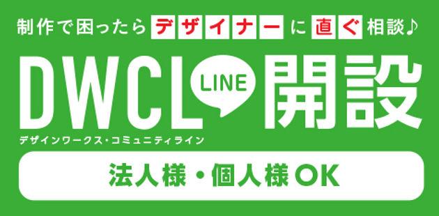 DWCL_top_2011.jpg