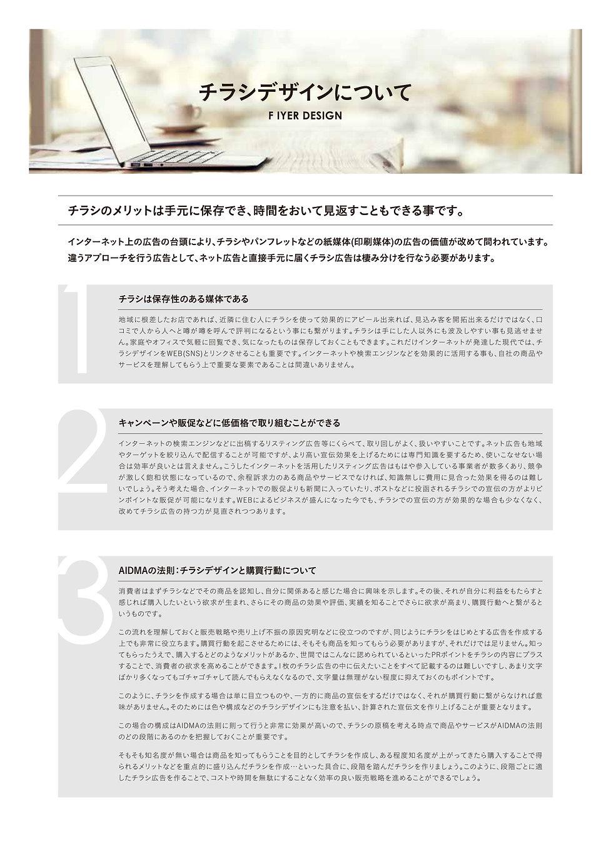 1_flyer.jpg