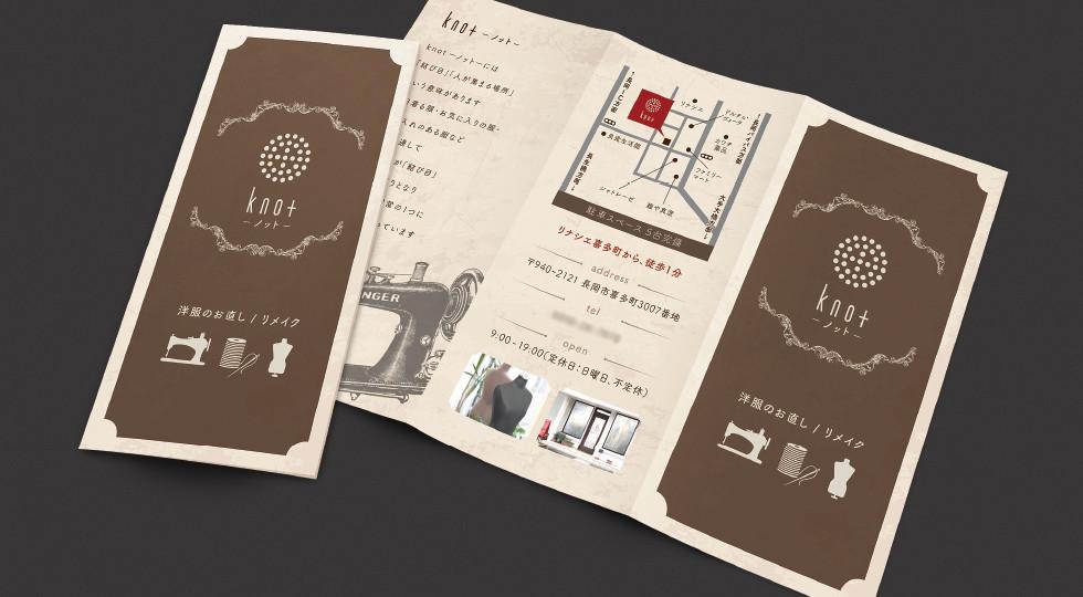 knot様のショップカードデザイン