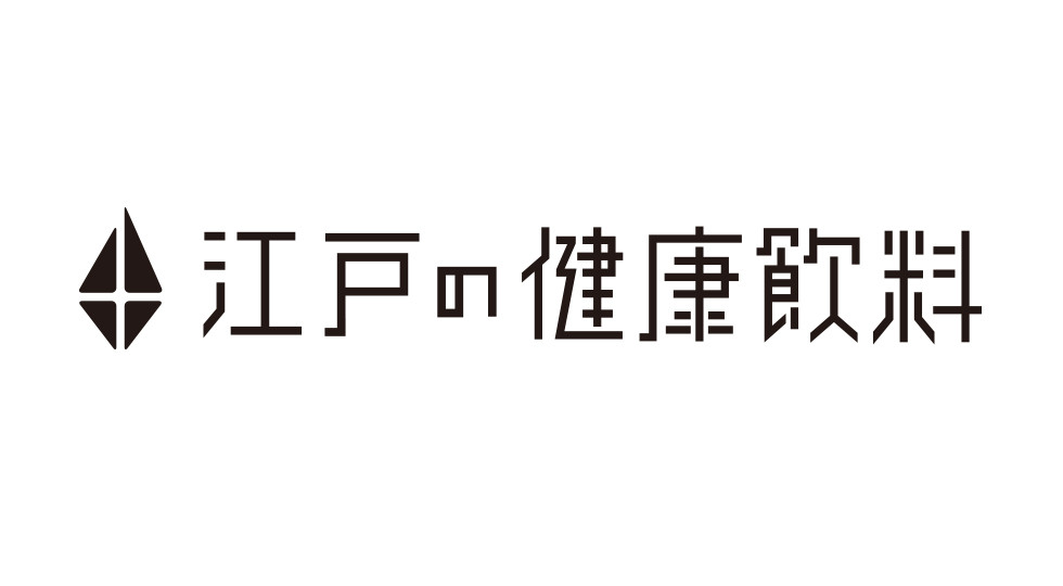 株式会社たちかわの甘酒ロゴデザイン