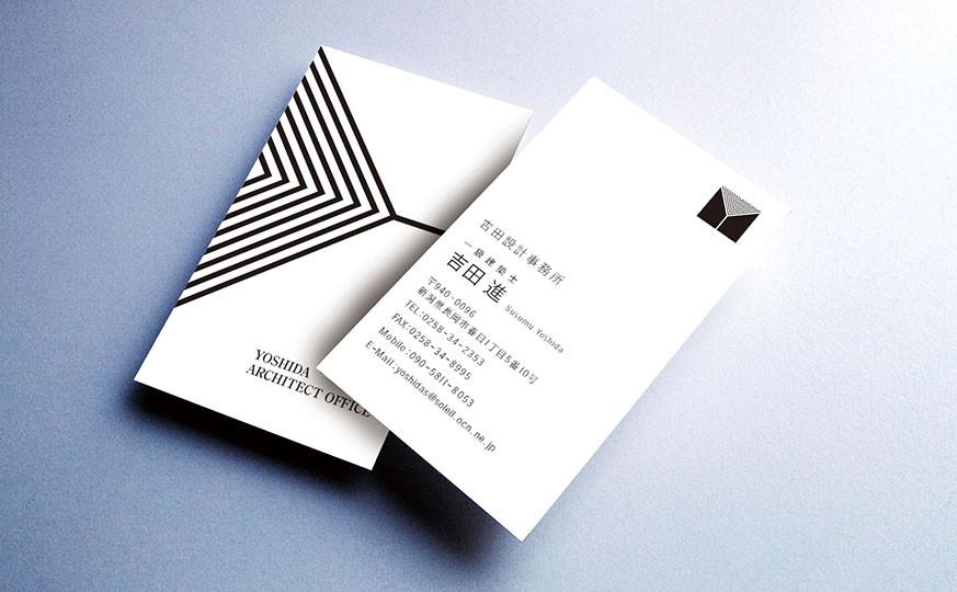 吉田設計事務所様の名刺・ロゴ・封筒デザイン