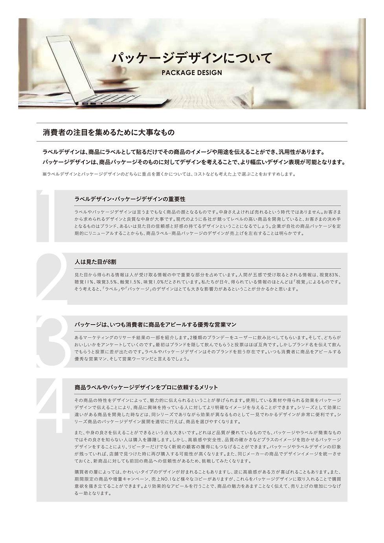 1_package.jpg