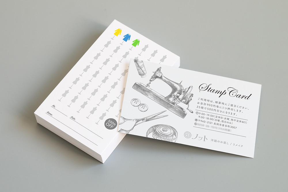 knot様のスタンプカードデザイン