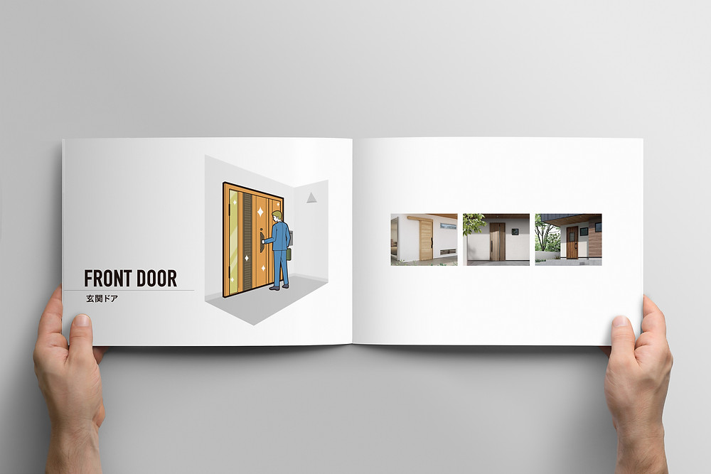リフォームパンフレットのデザイン
