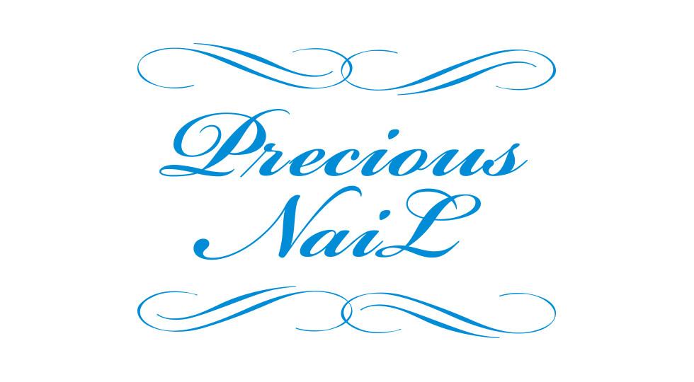 プレシャスネイル様のロゴデザイン