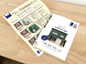 完成見学会(チラシデザイン・フリーペーパー 広告)