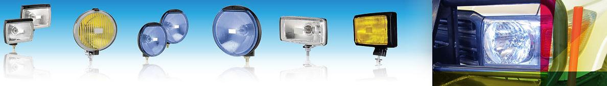 Driving lamps header.jpg