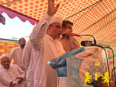 Faqir Ali