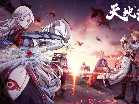 動畫級RPG手遊鉅作《天地劫》釋出全新資訊 逆轉宿命的冒險即將展開