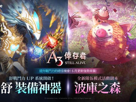 《A3:STILL ALIVE 倖存者》更新 提升「舒」戰鬥力!全新「神器系統」登場