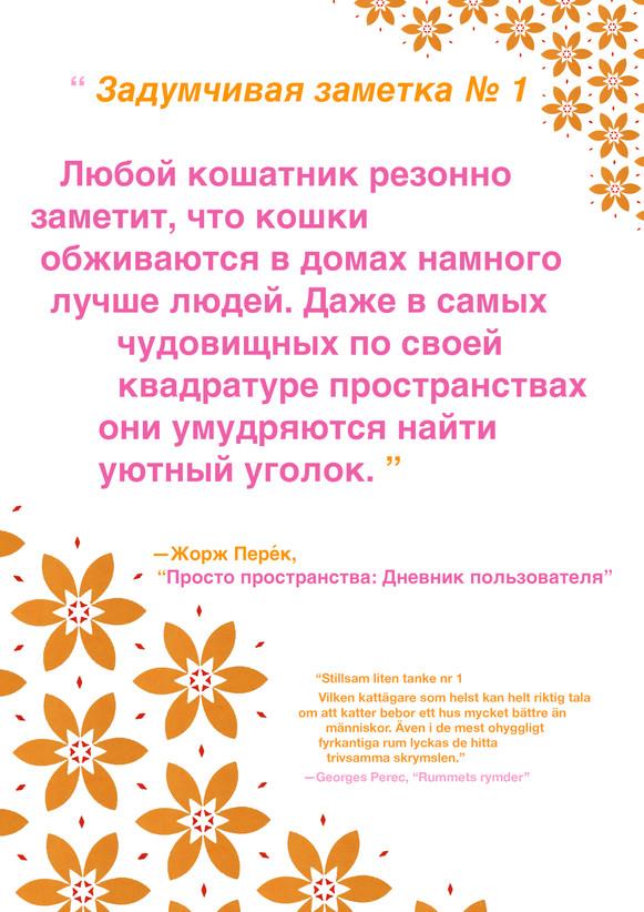 russian_FLAT.jpg