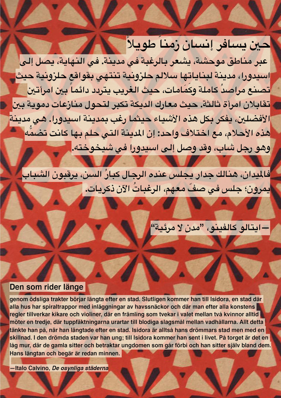 Calvino Arabic flat.jpg