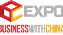 7000 участников ВЭД встретятся на форуме «Business With China»