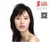Инновационная система депиляции Skin's будет представлена на выставке в Китае