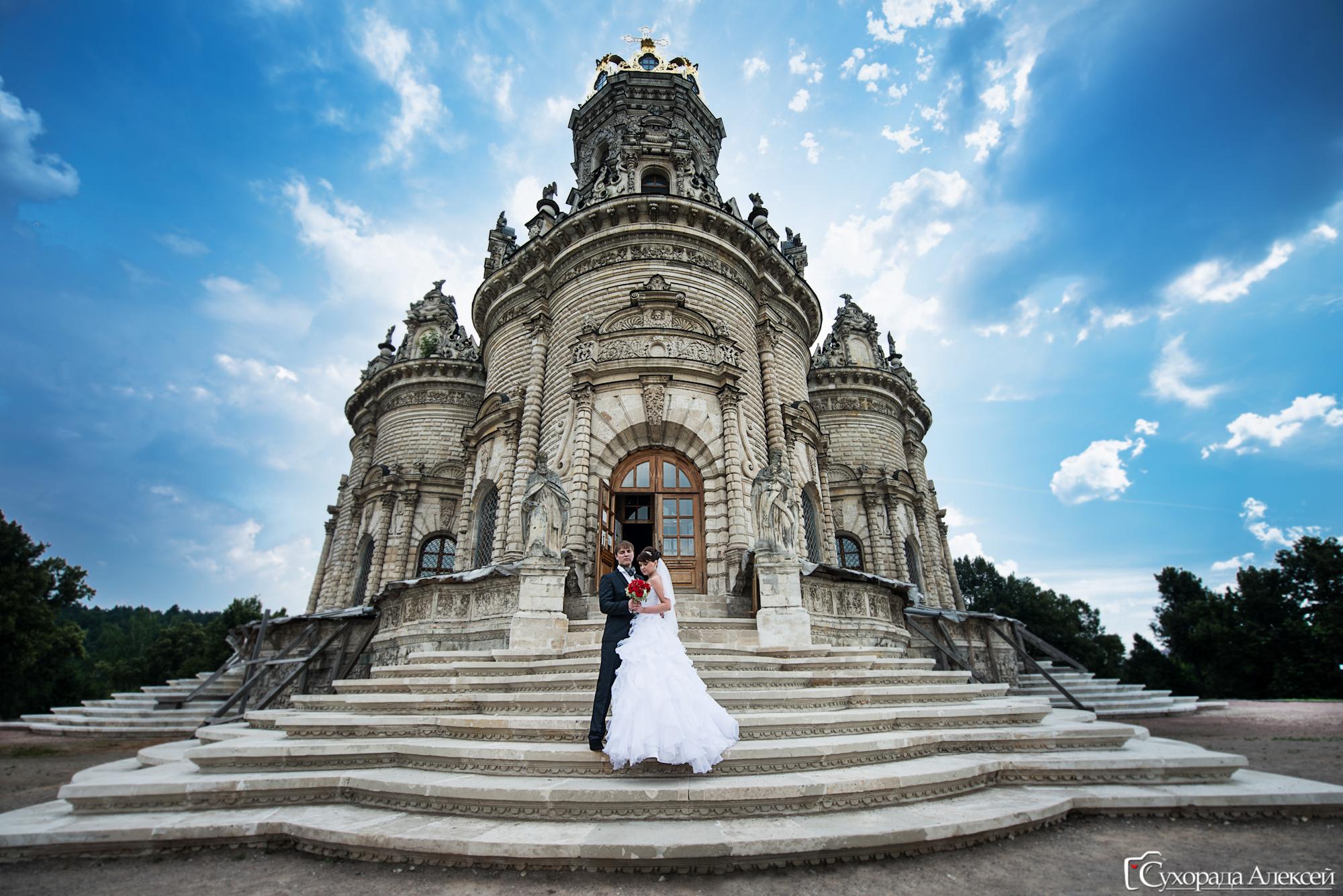 свадьба в Подольске