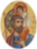 St Joseph Guardian.JPG